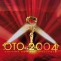 OTO 2004 DVD